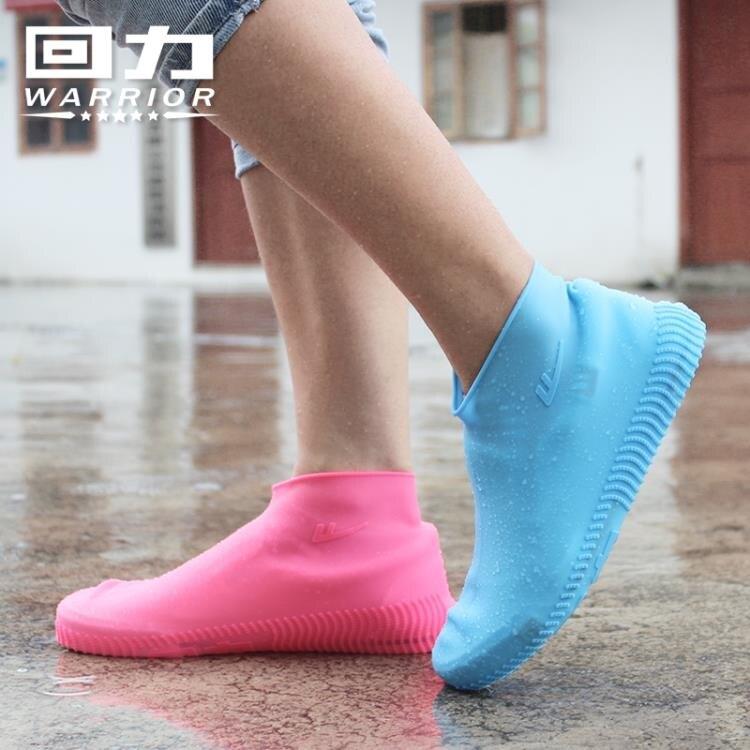 回力果凍雨鞋女夏季時尚款外穿膠鞋兒童短筒硅膠防水鞋套雨靴防滑