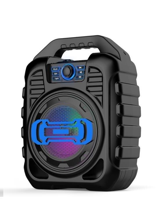 藍芽喇叭無線藍芽音箱大功率超重低音炮家用戶外音響隨身便攜手提廣場舞 卡洛琳精品 領券下定更優惠