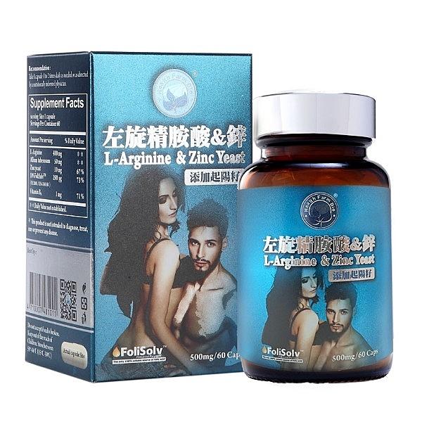 左旋精胺酸+鋅(60粒)【台灣康田】
