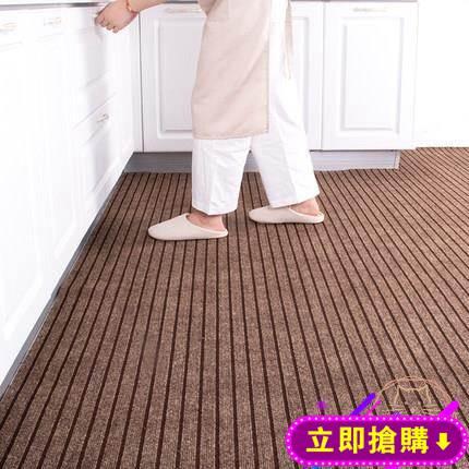 廚房地墊 進門地墊廚房家用衛生間大面積防油吸水防滑腳墊門口門墊地毯定制【全館鉅惠】