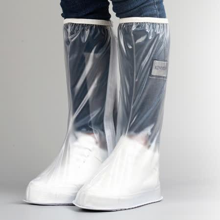 【KINYO】磨砂白防雨鞋套RAS5730