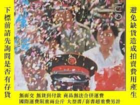 二手書博民逛書店罕見黨員生活[1987年1期]Y2682 出版1987