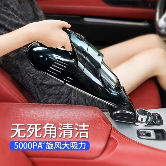 銳舞車載吸塵器汽車用家用大功率強力專用車內除塵小型兩用小車上 秋冬新品特惠