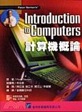二手書博民逛書店《計算機概論 (Peter Norton's Intro
