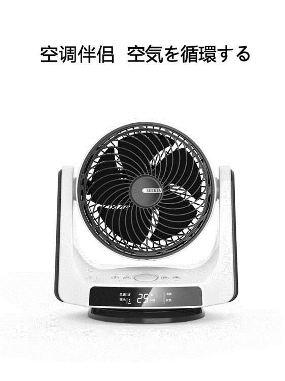 電風扇 空氣循環扇家用靜音直流變頻渦輪對流扇日本落地電風扇台式遙控小
