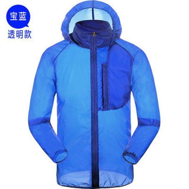【極雪行者】SW-P102抗UV防曬防水抗撕裂超輕運動風衣外套/寶藍