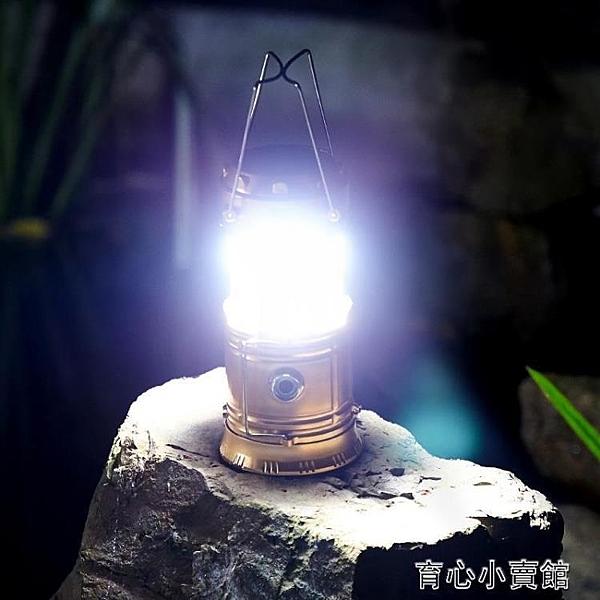 露營燈馬燈帳篷手提充電家用戶外野營強光照明led超亮太陽能 新年特惠