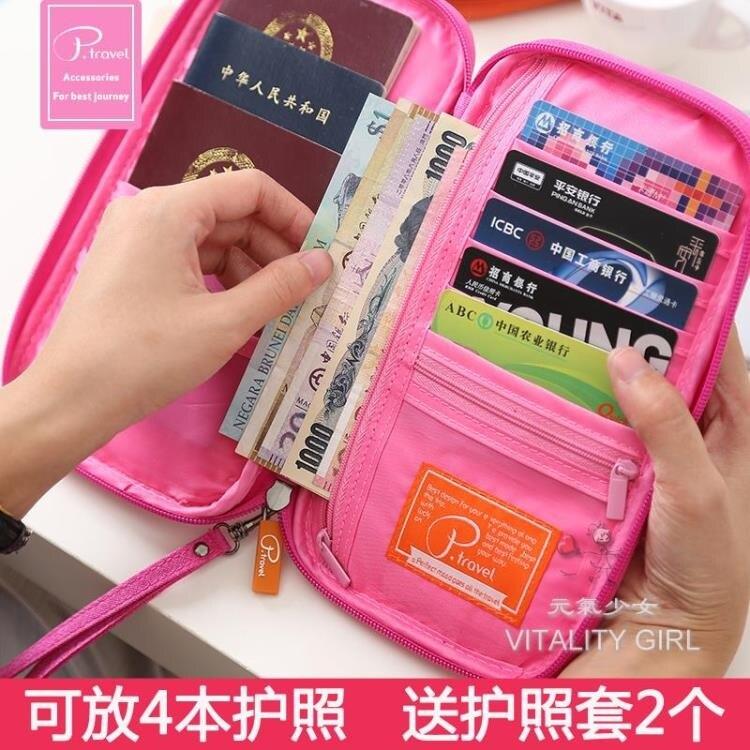 旅行護照包機票護照夾多功能證件袋旅游護照保護套收納包男女日本