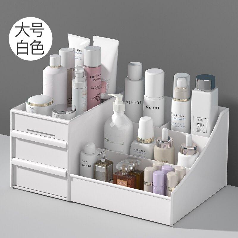 抽屜式化妝品收納盒宿舍整理護膚桌面梳妝面膜置物架
