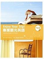 二手書博民逛書店《Enjoy Your Trip! 專業觀光英語(16K+1MP