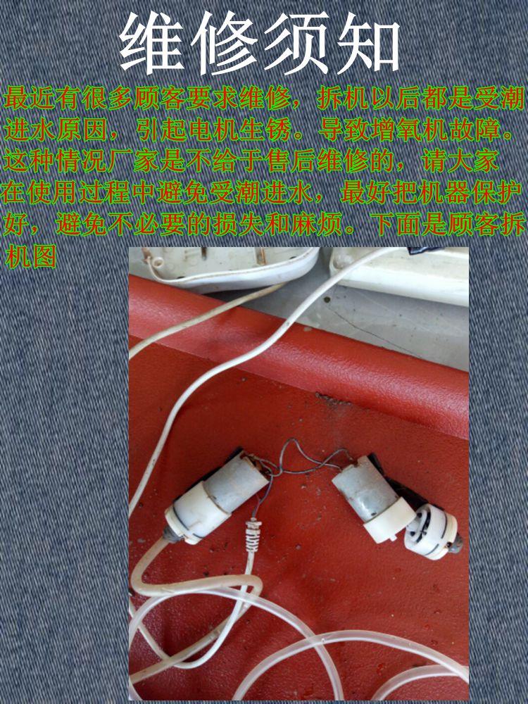 USB氧氣泵-USB氧氣泵釣魚增氧泵車載魚缸充電寶停電備用打氧機  新年鉅惠 台灣現貨