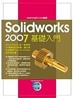 二手書博民逛書店《Solidworks 2007實戰演練基礎入門 (附光碟)》