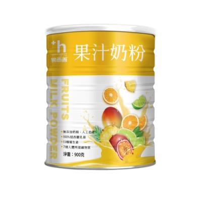 易而善 果汁奶粉(900g)