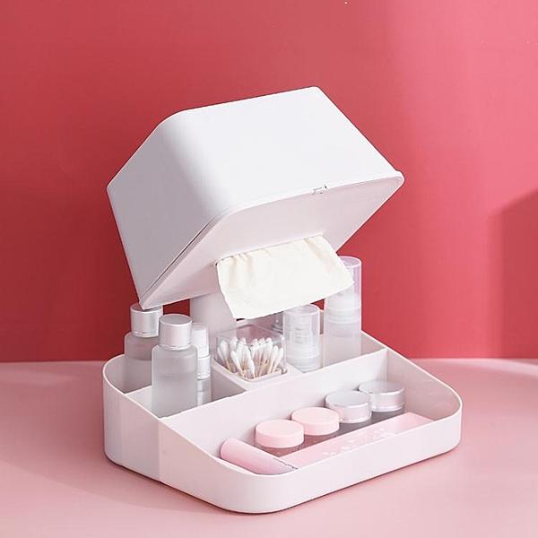 網紅紙巾盒化妝品收納盒大容量家用桌面整理梳妝台口紅護膚品盒子 艾瑞斯