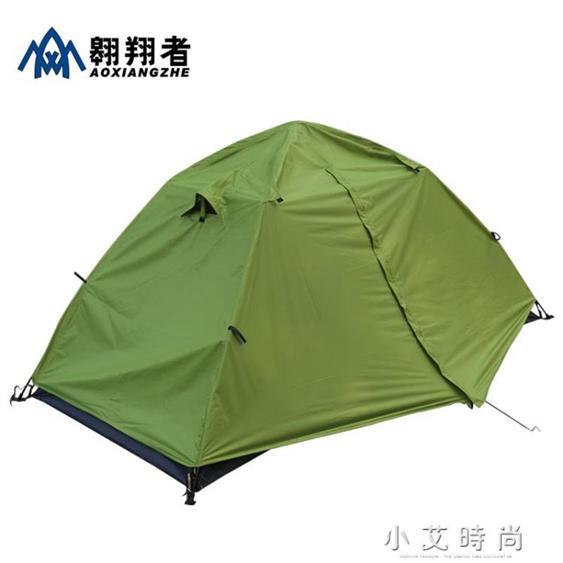 野營帳篷單人自動帳篷雙層防雨釣魚帳篷速開單人帳篷戶外1人防雨帳