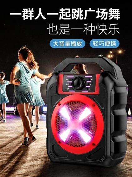 藍芽播放器 雅蘭仕戶外無線藍芽音箱廣場舞音響便攜式手機迷你家用重低音炮小型