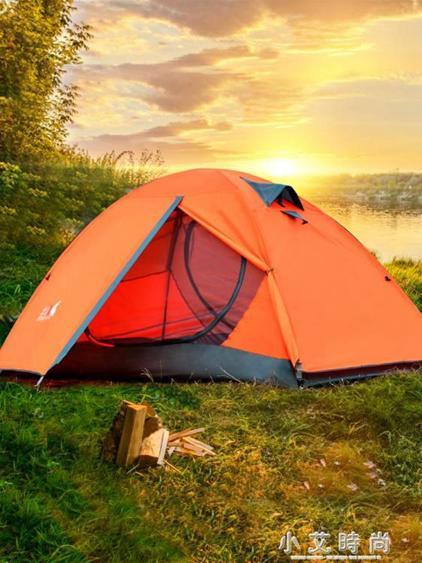 野營帳篷戶外2人情侶野外野營單人雙人雙層加厚防暴雨露營裝備