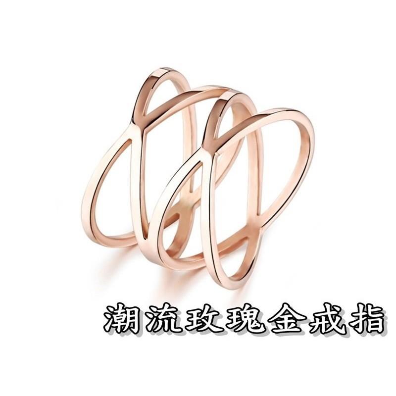 316小舖c365(優質精鋼戒指-潮流玫瑰金戒指-單件價 /精美禮物/女流行飾品/送禮首選/時尚