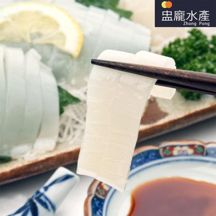 【盅龐水產】生食級花枝刺身(越南)(大) - 800g±5%/包