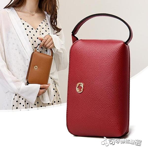 手拿包 手包女2020新款歐美時尚手拿包小ck女士手拎包零錢迷你手機小包包