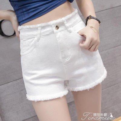 牛仔短褲-白色高腰牛仔短褲女夏新季新款外穿寬鬆顯瘦百搭彈力闊新腿熱褲潮