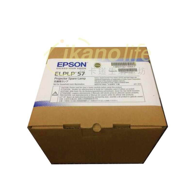 epson-原廠原封包廠投影機燈泡elplp57/ 適用機型eb-450web-450wieb-