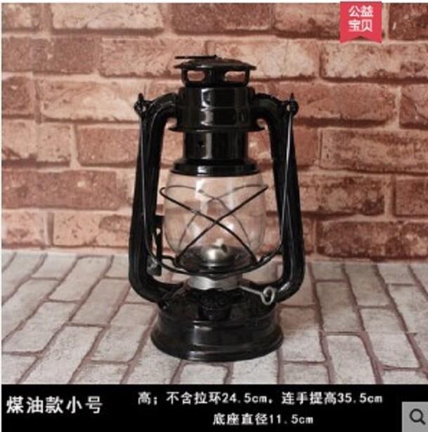 手提燈油燈