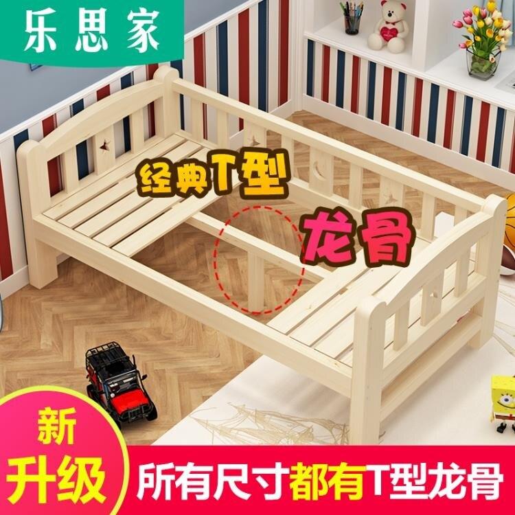 兒童床男孩女孩公主單人床實木小邊床兒童床加寬床大床拼接床