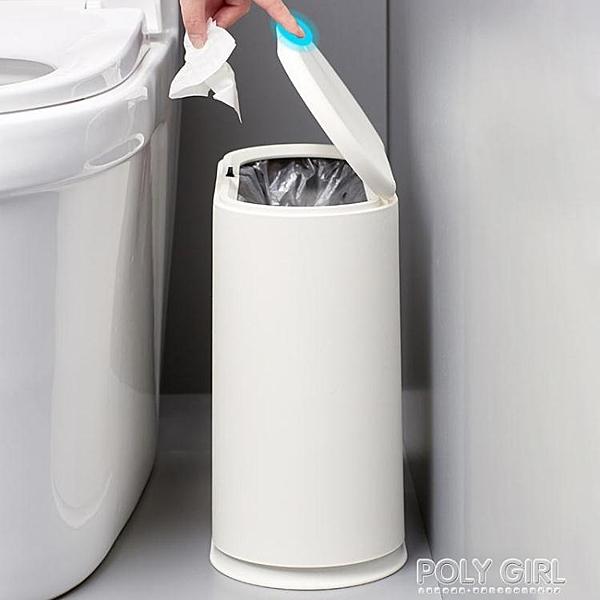 垃圾桶家用帶蓋廁所衛生間分類廚房大號圾圾垃桶馬桶客廳高檔紙簍 ATF