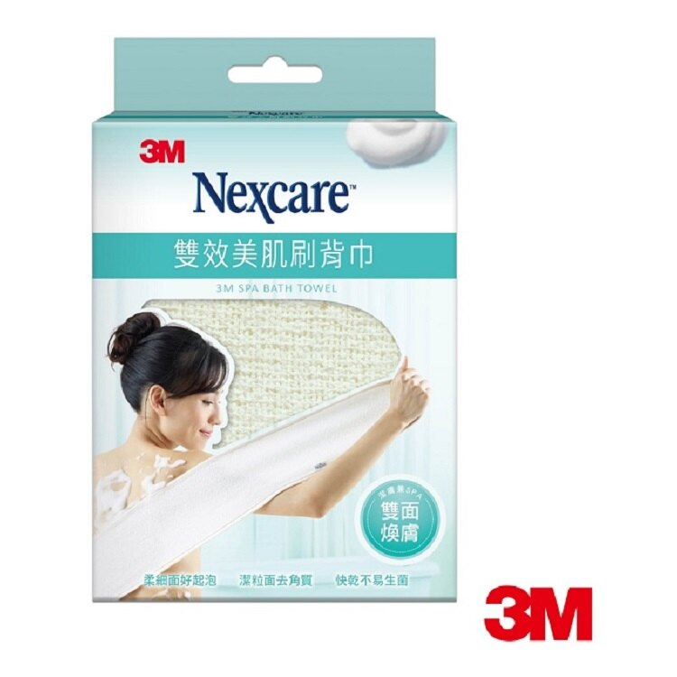 (現貨)3M雙效美肌刷背巾【AF05003】 i-Style居家生活
