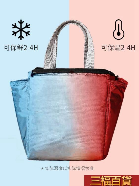 保冷袋 飯盒袋子保溫袋手提便當包日式學生防油袋手提包上班帶裝飯的防水 父親節禮物
