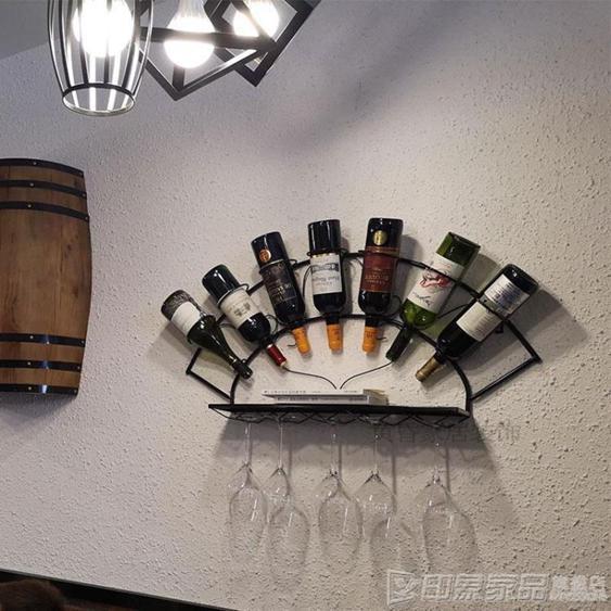 紅酒架 鐵藝壁掛酒架擺件葡萄酒瓶架紅酒架置物架掛墻懸掛高腳酒杯架