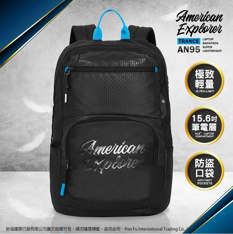 《熊熊先生》美國探險家 American Explorer 後背包 推薦 雙肩包 超輕量 旅行包 AN95 可插掛拉桿 大容量