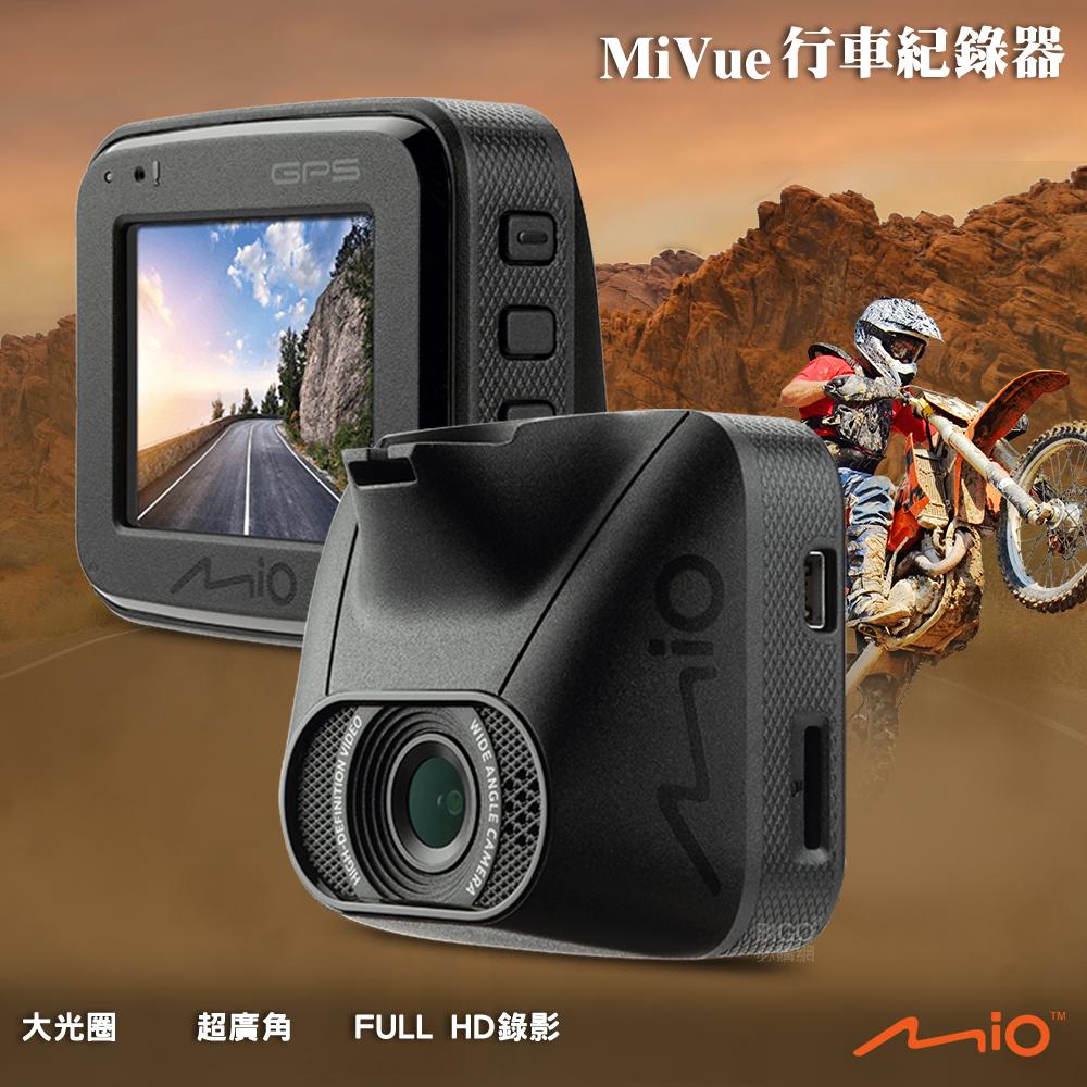 【行車安全】Mio MiVUE C550 行車紀錄器 測速 停車監控 加強夜視 SONY感光元件 1080P 大光圈
