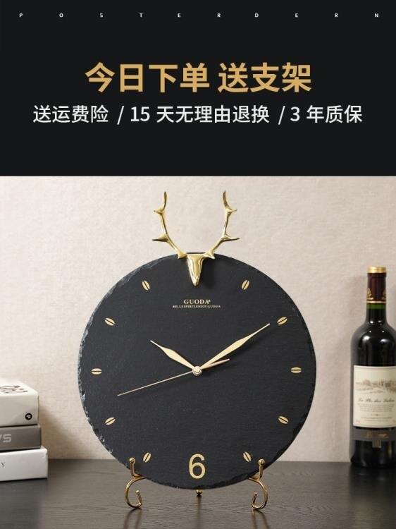 掛鐘 北歐鹿頭掛鐘客廳家用創意大氣現代簡約鐘錶個性時尚掛墻掛錶時鐘 卡洛琳精品 領券下定更優惠