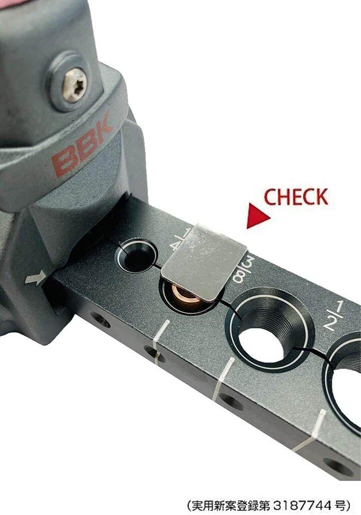BBK【日本代購】超輕量化擴管組 專業級升級款 脹管器 擴孔器 喇叭口 700-DPC