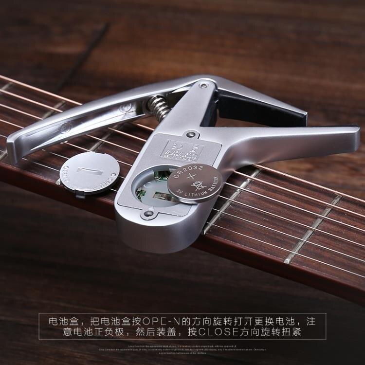 調音器 阿諾瑪AC-05 民謠吉他變調夾 調音器二合一 電吉他貝斯校音器配件 卡洛琳精品 領券下定更優惠