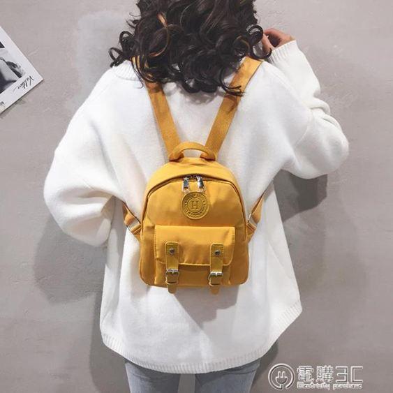 雙肩包女迷你小包2020年新款逛街小背包韓版百搭時尚兒童帆布書包