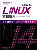 二手書博民逛書店《Fedora 14 Linux 實務應用(附2片光碟片)》 R