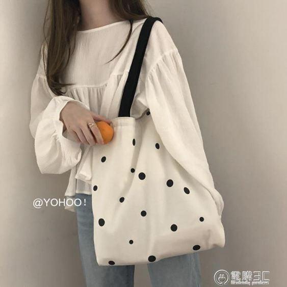 韓系chic可愛波點百搭單肩帆布包購物袋手提學生書包女