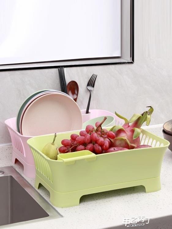 瀝水架 碗架瀝水架水槽廚房洗碗池置物架放碗收納碗筷家用碗碟整理架洗菜【降價兩天】【99購物節】