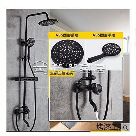 黑色淋浴花灑套裝家用全銅美式衛生間浴室仿古恒溫沐浴花灑掛牆式 俏俏家居