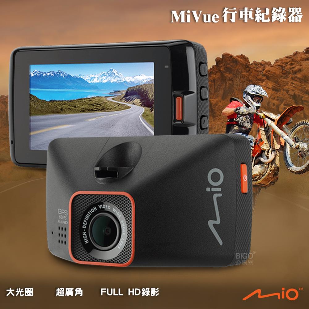 【行車安全】Mio MiVUE 791s 行車紀錄器 GPS測速 SONY感光元件 1080P 140度廣角 大光圈