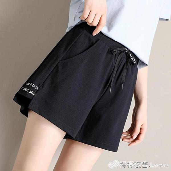 寬管短褲 運動短褲女夏薄款新款黑色寬鬆潮ins健身休閒熱褲子跑步外穿 雙十二全館免運