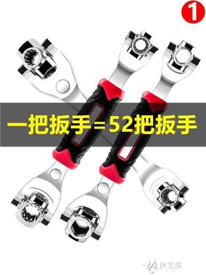 套筒扳手套裝52合1萬能扳手德國360度多功能8八合一套管板手工具