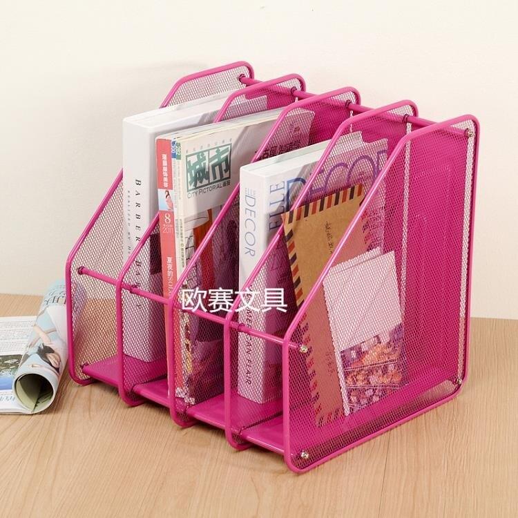 文件夾 辦公用品金屬文件架辦公室桌面文件夾資料檔案收納盒多層文件框子 卡洛琳精品 領券下定更優惠