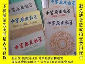 二手書博民逛書店罕見中學歷史教學(雙月刊)1991年第1、2期(合售)Y1715