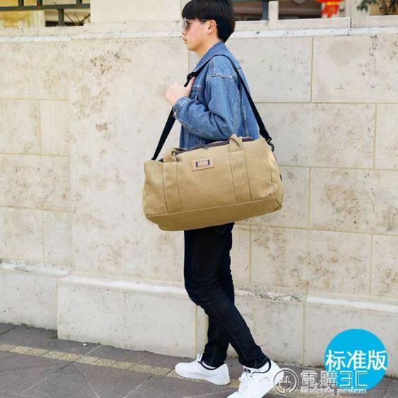 超大容量旅行包男手提行李包搬家托運包旅游包特大號裝衣服包側背