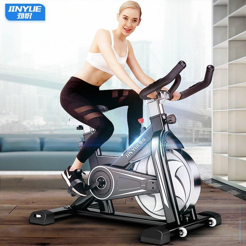 「樂天優選」動感單車 家用健身車跑步腳踏車 室內運動器健身器材  2色可選 安全穩固