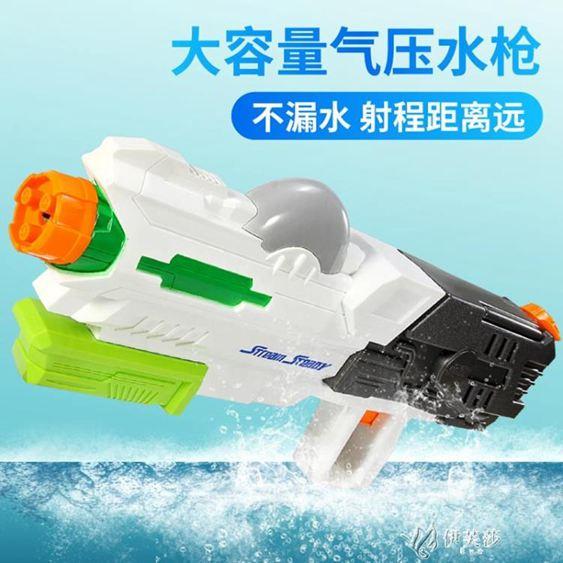 兒童抽拉式水槍玩具戲水漂流大號容量高壓噴水槍打水仗神器